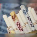 Clove Cigarette Kretek Price