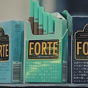 Djarum Forte Charcoal Review