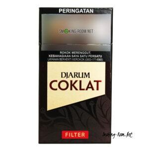 Djarum Coklat Cigarettes