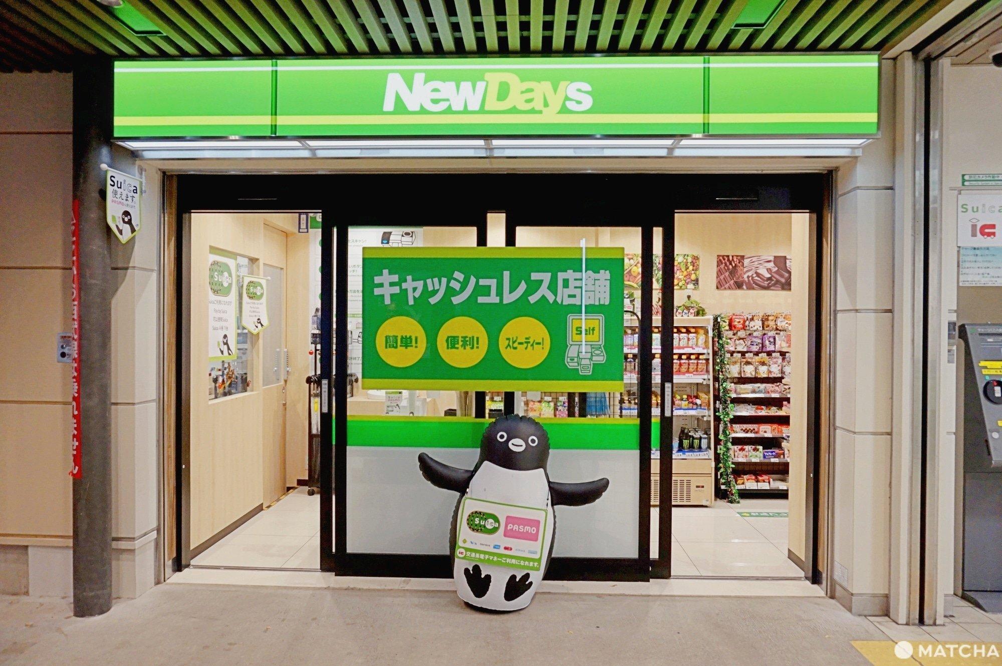 Japan Cigarettes Store